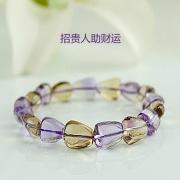 招贵人助财运 天然顶级紫黄晶不定型时尚手链5944 小巧款