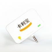 卡利宝手机POS机蓝牙四汇率封顶信用卡实时即付个人商户一清机