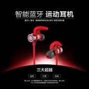 Multi CAV S6通用蓝牙运动耳机防汗立体声通话入耳式磁吸式耳机
