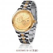 佛教计时法器 增幅佑生法宝 六时吉祥 珍藏版系列 金色机械男款女款手表 佛协60周年纪念