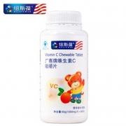 增强抵抗力 预防流感  纽斯葆广赛牌维生素C咀嚼片(1000mg/片x60片)
