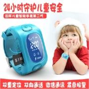 Y3儿童智能手表手机防丢追踪器GPS定位witf热点定位防水电子驱蚊
