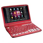 4.3寸英语电子词典 4G 彩屏学习机 牛津增强版 快易典V699