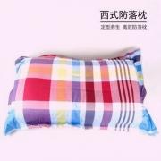 时尚美观 健康舒适 西式定型大枕10色可选