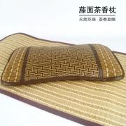 茶香助眠 藤面茶香枕 夏凉专用 美穗清香小童枕