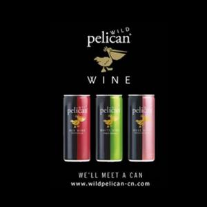 欧洲原罐进口红葡萄酒 3听装3种口味 佰利易拉罐葡萄酒